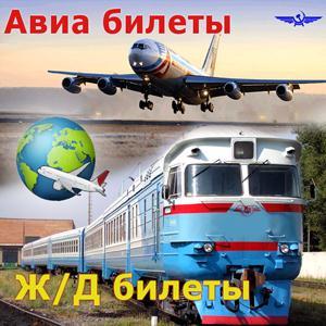 Авиа- и ж/д билеты Кресцов