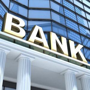Банки Кресцов