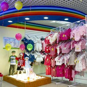 Детские магазины Кресцов