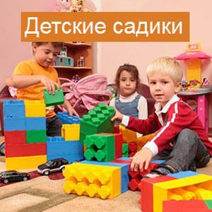 Детские сады Кресцов