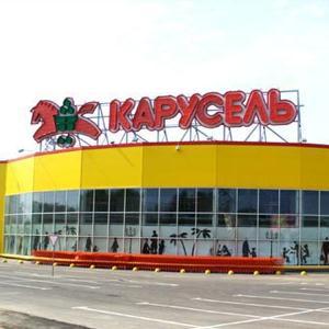 Гипермаркеты Кресцов