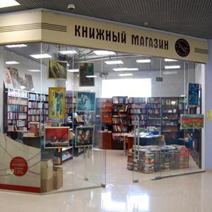 Книжные магазины Кресцов