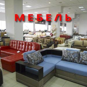 Магазины мебели Кресцов