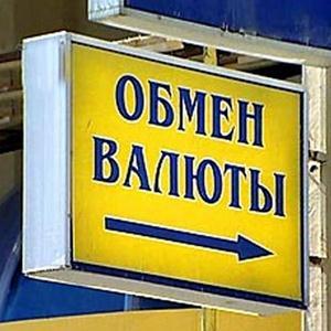 Обмен валют Кресцов