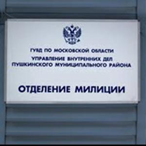 Отделения полиции Кресцов