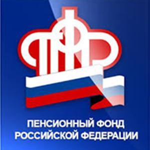 Пенсионные фонды Кресцов