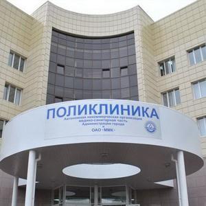 Поликлиники Кресцов