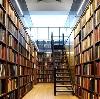 Библиотеки в Кресцах