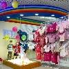 Детские магазины в Кресцах