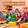 Детские сады в Кресцах