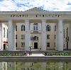 Дворцы и дома культуры в Кресцах