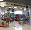 Книжные магазины в Кресцах
