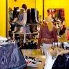Магазины одежды и обуви в Кресцах