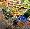 Магазины продуктов в Кресцах
