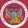 Налоговые инспекции, службы в Кресцах
