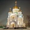 Религиозные учреждения в Кресцах