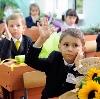 Школы в Кресцах