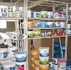 Строительные магазины в Кресцах