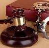Суды в Кресцах