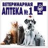 Ветеринарные аптеки в Кресцах