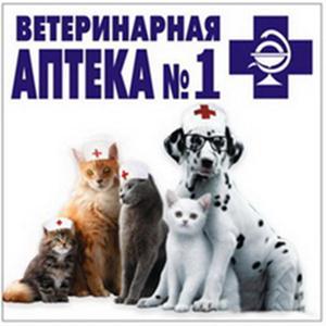 Ветеринарные аптеки Кресцов